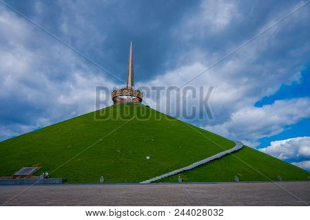 Minsk, Belarus - May 01, 2018: Memorial Of The Second World War Hill Of Glory , Part Of The Khatyn M