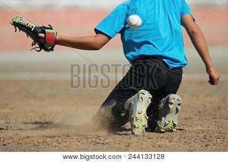 Boy Catching A Baseball No To Catch The Baseball Ball