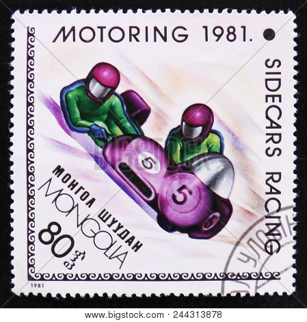 Moscow, Russia - April 2, 2017: A Post Stamp Printed In Mongolia Shows Sidecars Racing, Motoring Ser