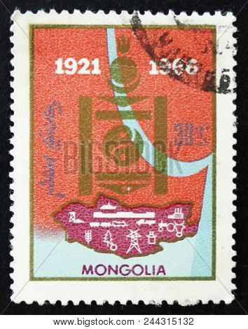 Moscow, Russia - April 2, 2017: A Post Stamp Printed In Mongolia Devoted To Popular Revolution 45 Ye