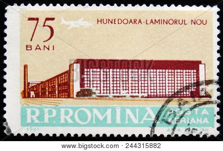 Moscow, Russia - April 2, 2017: A Post Stamp Printed In Romania Shows Hot Rolling Plant Hunedoara, T