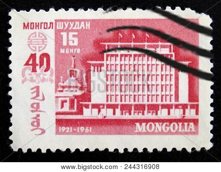 Moscow, Russia - April 2, 2017: A Post Stamp Printed In Mongolia Devoted To Popular Revolution 40 Ye