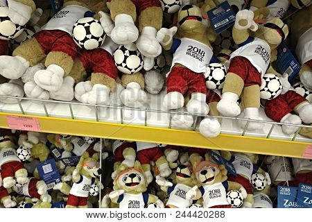 Rostov-on-don, Russia - June 9 2018: Soft Toys In The Form Of The Official Mascot Of Fifa 2018 World