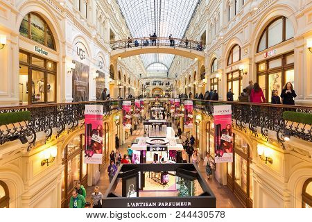 Moscow, Russia - September 16, 2017: Walkway Inside Gum Department Store, The Oldest Shopping Mall A