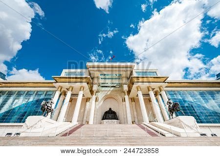 Mongolia Parlament Capital Ulaanbaatar Town City Center
