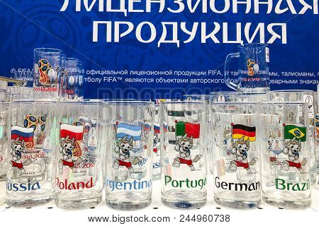 Rostov-on-don, Russia - 12 June, 2018 Gifts In The Form Of Glass With A Picture The Official Mascot