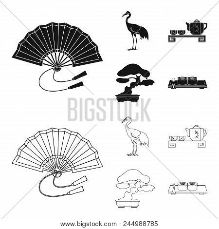 Fan, Red Crown Crane, Tea Ceremony, Bonsai.japan Set Collection Icons In Black, Outline Style Vector