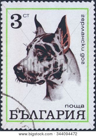 Saint Petersburg, Russia - January 08, 2020: Postage Stamp Issued In Bulgaria With The Image Of Grea