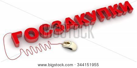 Red Russian Word Government Procurement And Www Abbreviation Made From Red Cable Connected To A Comp