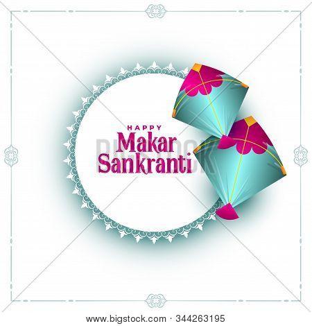 Makar Sankranti Celebration Wishes Card With Two Kites