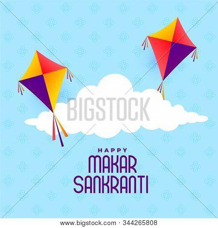 Flying Kites And Cloud Makar Sankranti Festival Card