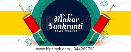 Kite Spool Happy Makar Sankranti Festival Banner Design