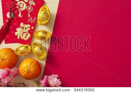 Chinese New Year Festival.celebration Chinese New Year Or Lunar New Year.chinese New Year Decoration