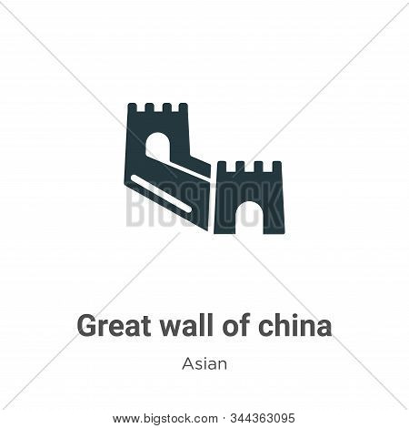 Great Wall Of China Vector Icon On White Background. Flat Vector Great Wall Of China Icon Symbol Sig