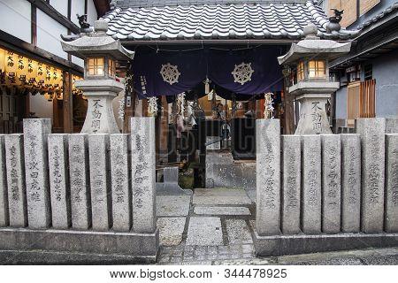Osaka, Japan- 28 Nov, 2019: Hozenji Tempel Or Hozenji Shrine On Street For People Praying In Osaka.