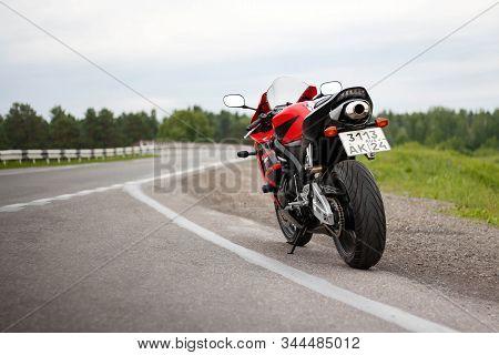 Krasnoyarsk, Russia - June 26, 2019: Red And Black Sportbike Honda Cbr 600 Rr 2005 Pc37.