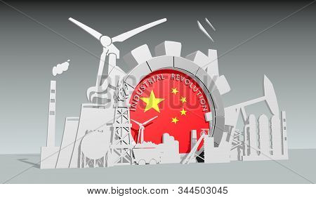 Energy And Power Industrial Concept. Gear With Flag Of The China. Energy Generation And Heavy Indust