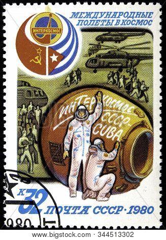 12.21.2019 Divnoe Stavropol Territory Russia Postage Stamp Ussr 1980 Intercosmos International Space