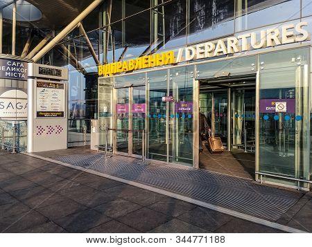 Ukraine, Boryspil - October 22, 2019: Main Entrance To Terminal D Of Boryspil International Airport