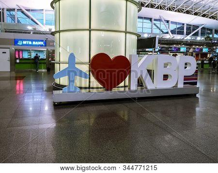 Ukraine, Boryspil - October 22, 2019: Large Plastic Sign I Love Kbp At The Boryspil International Ai