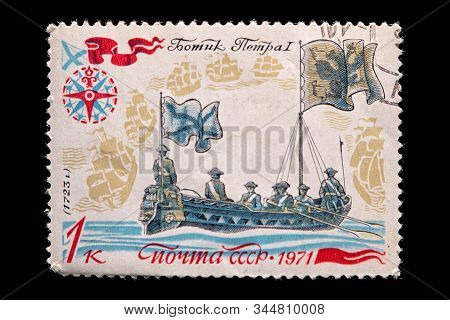 Novosibirsk, Russia - January 07, 2020: Stamp Printed In Ussr Shows Wooden Boat, The Only Ship Of Th