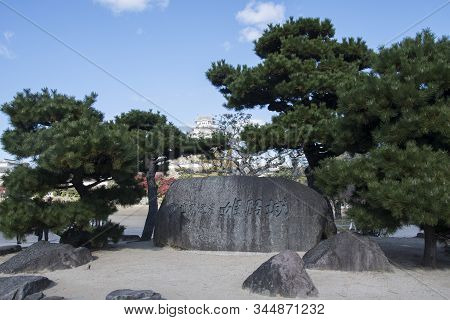 Himeji, Japan- 30 Nov, 2019: Stone Engraved With World Heritage Site Himeji Castle At The Entrance O