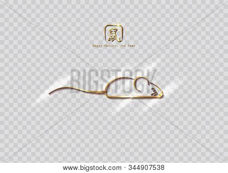 Chinese Zodiac Sign Year Of Rat, Luxury Gold Logo The Rat. Happy Chinese New Year 2020, Golden Mouse