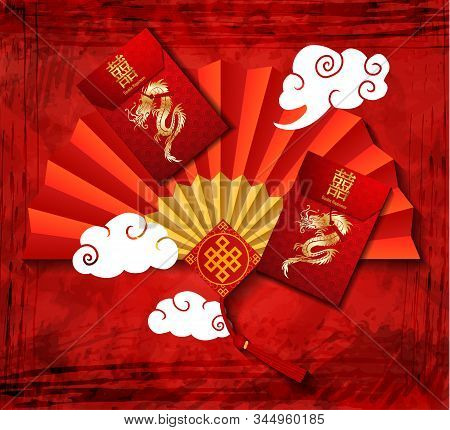 Red Chinese Folding Fan On Red Grange Background. With Cloudsvector Illustration