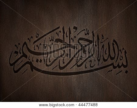 Bismillah (In the name of God) Arabic calligraphy text style poster