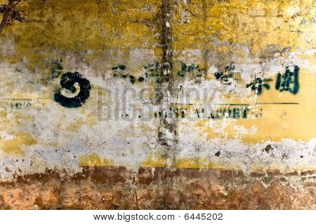 Random Grunge Background With Multiple Layesrs, Stains And Crack