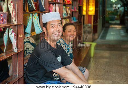 Hui couple in Xian, China