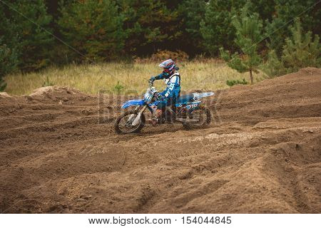 24 september 2016 - Volgsk, Russia, MX moto cross racing - the motorcycle on competitions, telephoto