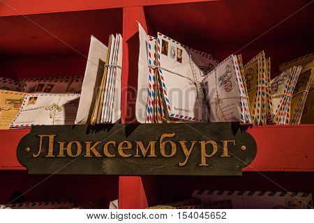 The letters on the shelf at the residence of Grandfather Frost. Letters from all over the world come to the address of Santa Claus. Shelves with letters from Luxembourg. 01/23/2016. Kiev. Ukraine.