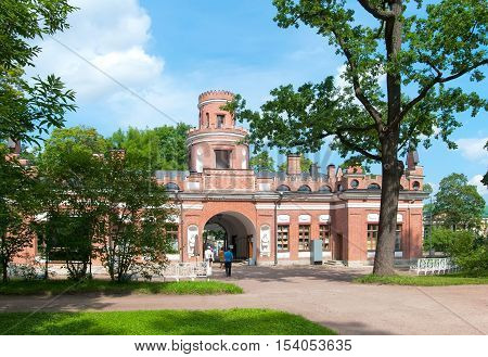 TSARSKOYE SELO, SAINT - PETERSBURG, RUSSIA - JULY 25, 2016: The Hermitage Kitchen. View from The Catherine Park. The Tsarskoye Selo is The State Museum-Preserve. Located outside Saint-Petersburg