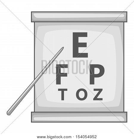 Eye test icon. Gray monochrome illustration of eye test vector icon for web design
