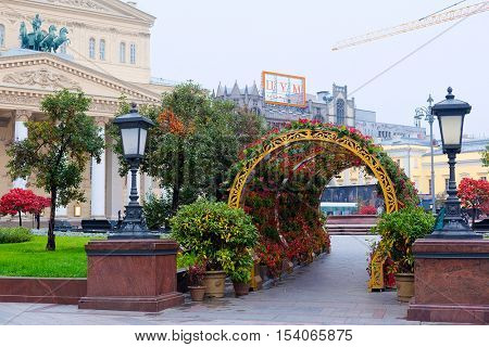 Moscow, Russia - October, 7, 2016: square in front of Bolshoy Theatre in a center of Moscow, Russia