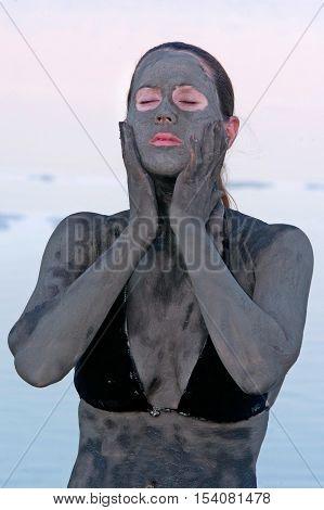 Dead Sea Minerals - Israel