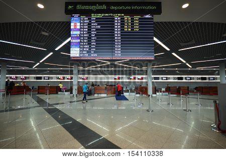 Airport In Phnom Penh, Cambodia.