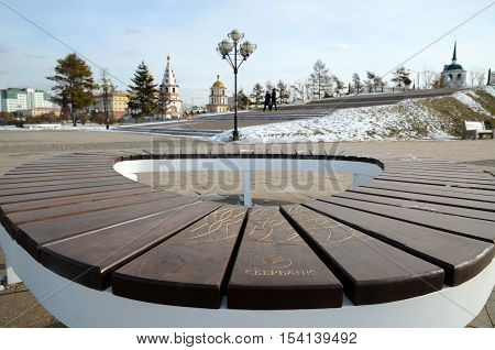 Irkutsk, Russia - Oct 27, 2016: Wooden Benches Of Unusual Shape - The Gift Of Sberbank To Irkutsk Ci