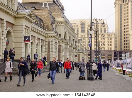 Street In Moscow, Russia