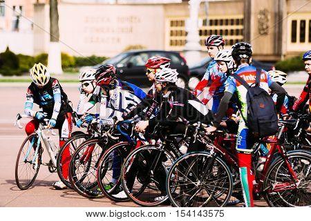 Athletes At The Start In Gomel On Lenin Square. Belarus