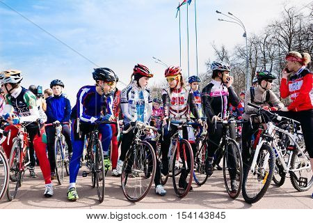 Girls With Bicycles In Gomel At The Opening Of Cycling Season. Belarus