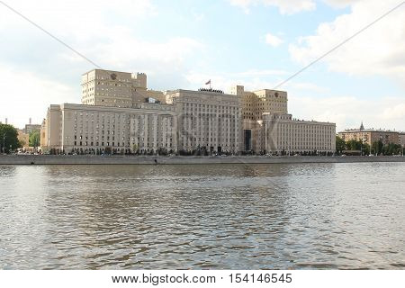 The building of the Russian Federation Ministry of Defence on Frunze Embankment