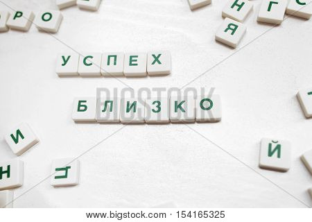 Motivation Incentive Business Scrabble Brainstorm Creative Inspiration Idea Concept