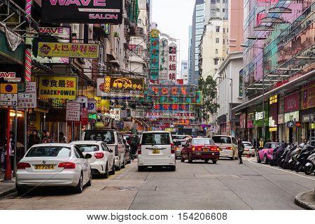 Cars On Street In Hong Kong