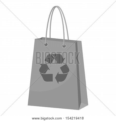 Package recycling icon. Gray monochrome illustration of package recycling vector icon for web