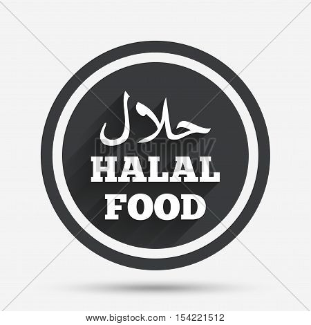 Halal food product sign icon. Natural muslims food symbol. Circle flat button with shadow and border. Vector