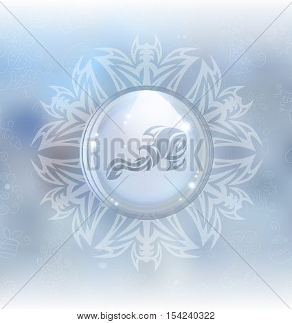 A vector illustration of a transparent snow globe in a snowflake frame on the blurred background with a zodiac sign Aquarius. Includes transparent objects and opacity masks.