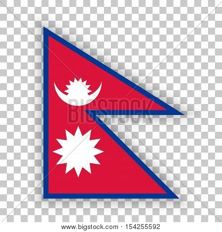 Official vector flag of Nepal . Federal Democratic Republic of Nepal .