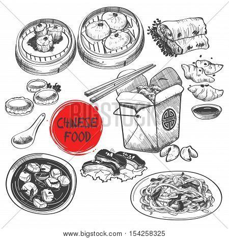 A vector illustration of Chinese Dim Sum Dish in Ink Style